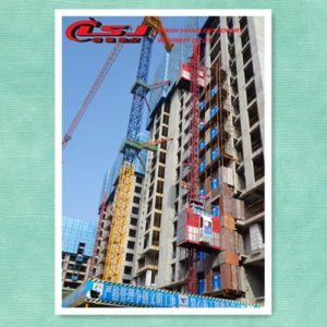 Incline construction hoist for passenger and materials-CLSJ
